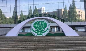 会议新闻丨龙8国际老虎机_龙8娱乐long88-龙8娱乐平台应邀参加第十七届中国生态学大会
